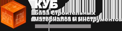 КУБ - база будівельних матеріалів та інструменту (Вінниця)